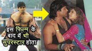 इस एक फिल्म ने बर्बाद कर दिया था सुनील शेट्टी का करियर, रिलीज हो जाती तो अजय-अक्षय को भी देते मात