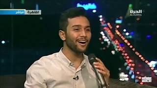مصطفى ابو رواش فى لقاء قناة الحرة - علقوا الزينة |  Alaao El Zeina  - Mostafa Abo Rawash
