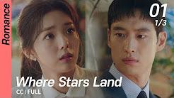 Where Stars Land | 여우각시별 (CC|FULL)