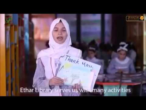 Muslim Care Library Gazza Palestine