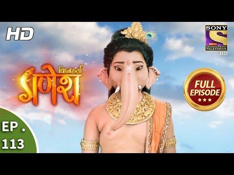 Vighnaharta Ganesh  - Ep 113  - Full Episode  - 29th January, 2018