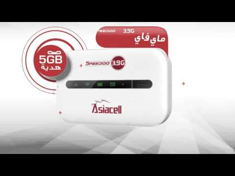 AsiaCell Devices