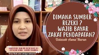 DIMANA SUMBER REZEKI ? | ZAKAT PENDAPATAN | Ustazah Asma' Harun 2020 Anjuran Pusat Zakat Pahang