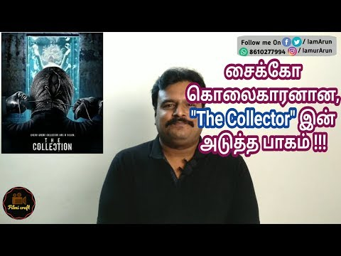 The Collection (2012) Hollywood Horror Thriller Movie review in Tamil by Filmi craft
