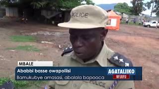 Ababbi basse owa Poliisi. Bamukubye amasasi , abalala bapooca.
