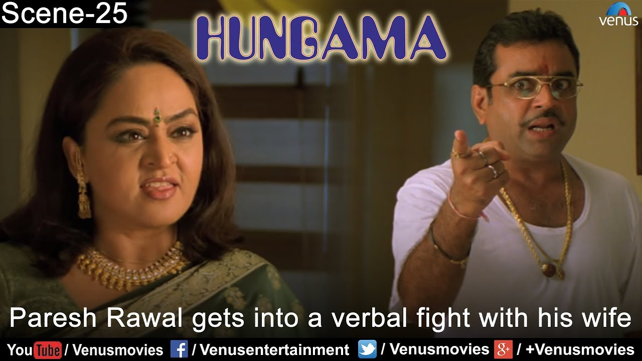 Paresh Rawal gets into a verbal fight with his wife (Hungama)