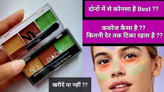 Stay Quirky VS NY Bae Concealer Palette with Orange & Green Color Corrector    Beauty With Easy Tips