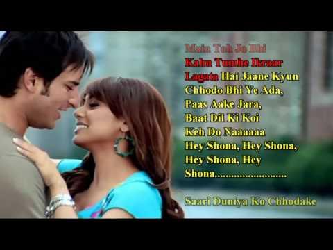 Hey Shona (TA RA RUM PAM) KARAOKE Created by SANDEEP SINGH BAJAJ