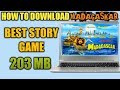 How To Download Madagascar Tamil  | On Pc | PC RAZOR