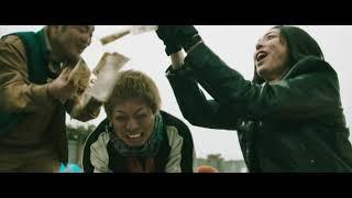 『ギャングース』/11月23日(金)公開 公式サイト:http://gangoose-movi...