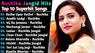 Ruchika Jangid New Haryanvi Songs | New haryanvi Jukebox 2021 | Hits Of Ruchika Jangid | Best Songs