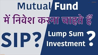 What is SIP and Lump sum Investment and which one is more profitable SIP or Lamp Sum Investment