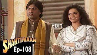 Shaktimaan - Episode 108