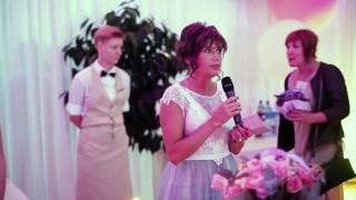 Отзыв о работе свадебного агентства Любовь Русских
