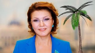 Дарига Назарбаева продает свои автомобили. Ограблен особняк спикера сената Казахстана / БАСЕ