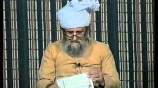 Urdu Dars Malfoozat #210, So Said Hazrat Mirza Ghulam Ahmad Qadiani(as), Islam Ahmadiyya