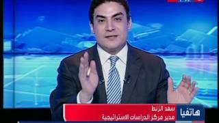 بالفيديو..الزنط: إياد مدني له علاقات مع تركيا وتنظيم الإخوان الإرهابي