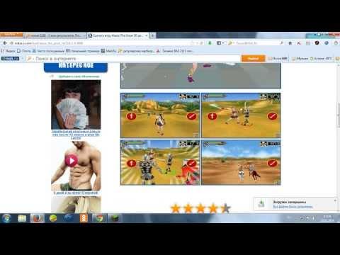 Nokia 5228 Игры, программы, темы, инструкции