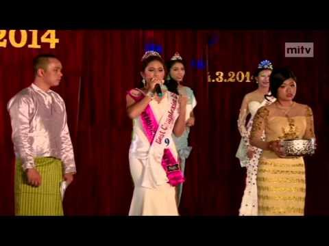 mitv - Miss Globe: Myanmar's Jyuu San Thar To Compete In Turkey