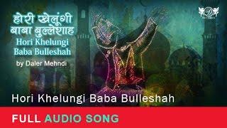 Hori Khelungi Baba Bullehshah | Full Audio Song | Daler Mehndi | DRecords