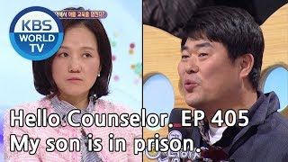 A father who locked up his son? [Hello Counselor/ENG, THA/2019.03.25]