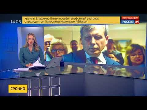 Иванов искренне раскаялся во взяточничестве и был арестован
