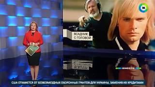 Олег Видов: творческий путь советского секс-символа