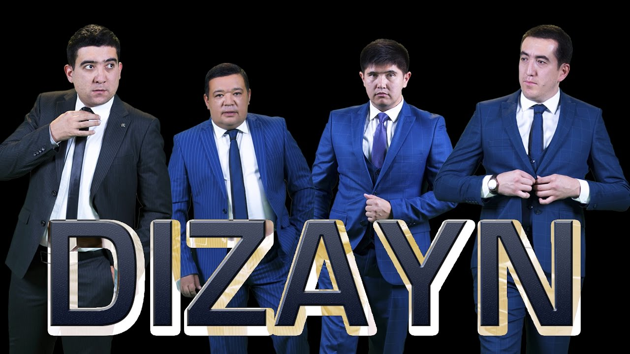 Узбек кизикчилари 2017 дизайн