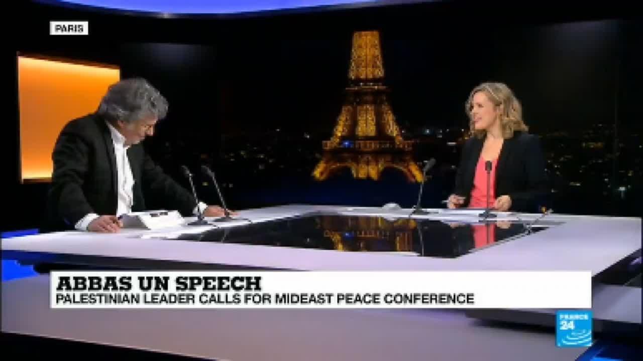 فرانس 24:''The international community was always involved in the Palestinian-Israel conflict''