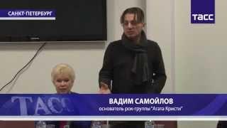 Профилактика наркомании: Вадим Самойлов на встрече с пациентами наркологической больницы
