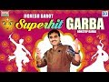JIGNESH BAROT Superhit Garba | Navratri Special | Non Stop Garba 2019 | RDC Gujarati