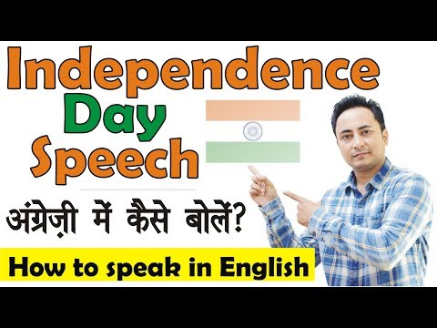 Independence Day Speech in English for children & students