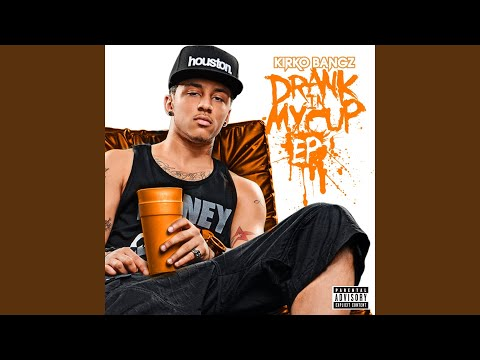 Drank In My Cup (Instrumental)
