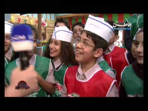 Papa John's Kuwait - Al Watan TV  تو الليل