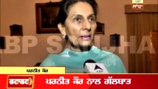Fatafat News: Punjab by-election: Preneet Kaur files nomination papers from Patiala