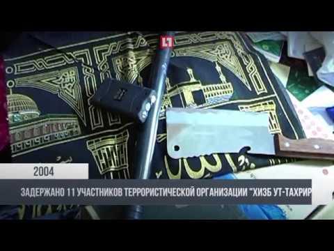 Задержание боевиков в Нижнем Новгороде
