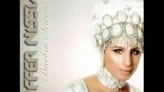Offer Nissim  Barbara Streisand - Avinu Malkeinu