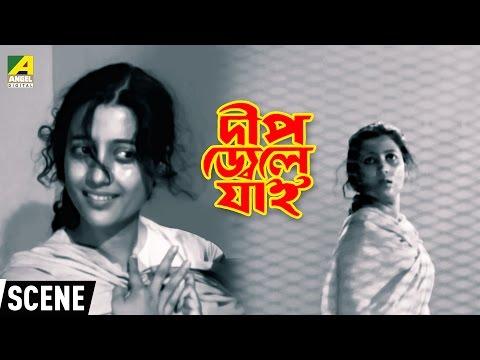Most Popular Bengali Movie Scene | Deep Jele Jai | Mahanayika Suchitra Sen