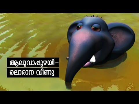 Elephant Song from malayalam cartoon  Manchadi 3 Manjadi