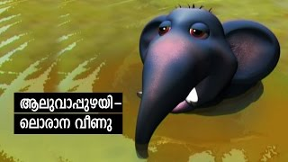(Manjadi), erotizm çizgi film Manchadi 3 fil Şarkısı