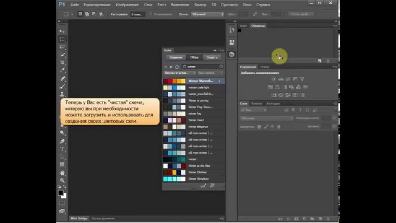 Adobe photoshop cs6 инструкция по применению