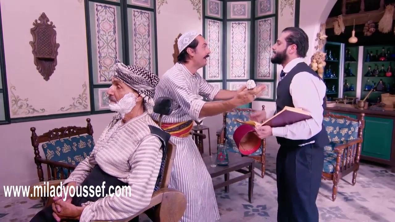 باب الحارة 9 -  بدو يصير عنا تلفون -  ميلاد يوسف  - طارق الصباغ