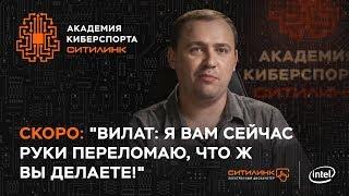 v1lat: