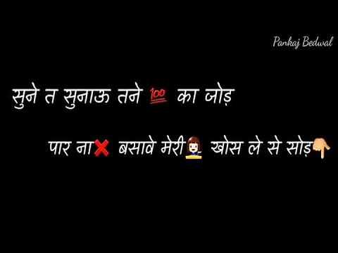 Bheeda palang , Masoom sharma ft. Anjali Raghav , Amanraj New haryanvi song whatsapp status , pankaj
