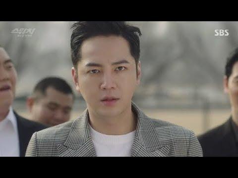 スイッチ 韓国ドラマ あらすじ