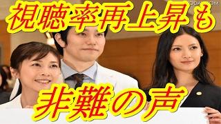 木村拓哉『A LIFE』、13.9%に再上昇! 「うっとうしい」と竹内結子にイ...