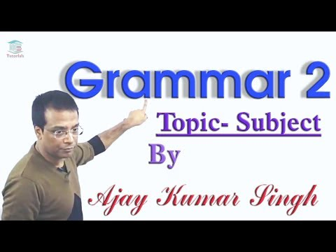 [Subject]-Grammar By Ajay Kumar Singh II MB Books