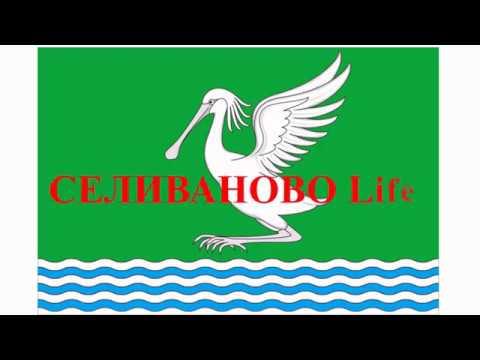 Жители Копнино недовольны работой Главы Администрации Волосатовского сельского поселения
