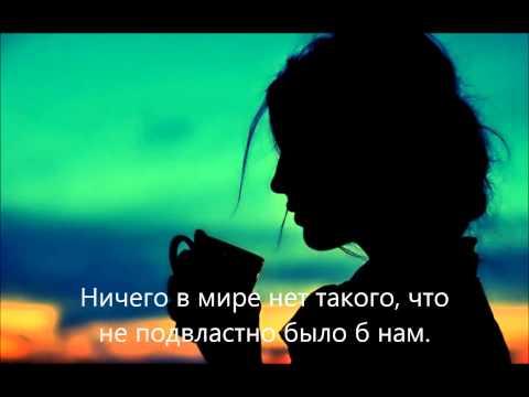 Ёлка-Все зависит от нас (2014) New