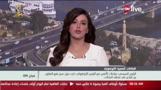 دبلوماسي: الكونغو داعمة لمصر فى أزمة «سد النهضة».. فيديو